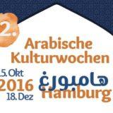 die-arabischen-kulturwochen-2016