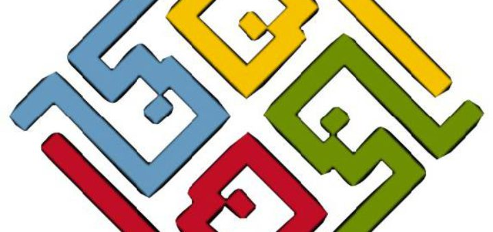 logo-maghreb-haus-ohne-text